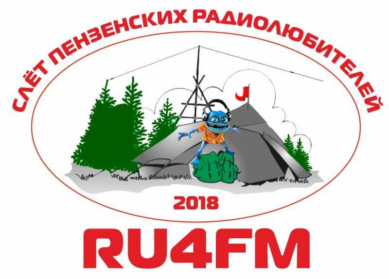 _RU4FM.jpg